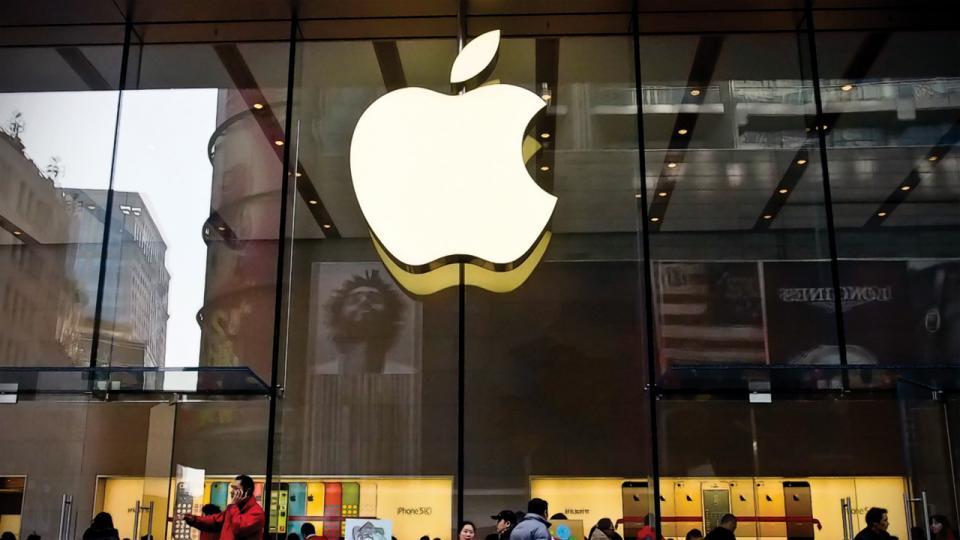 error apple shop